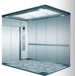 Lift - Elevator Untuk Rumah Sakit