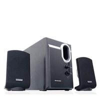 Jual Speaker Simbadda CST 5100N