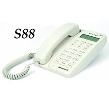 Telephone Sahitel S88 (Komputer Bintaro)