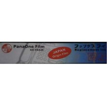 KX-FA52E Replacement Ink Film PanaOne Original