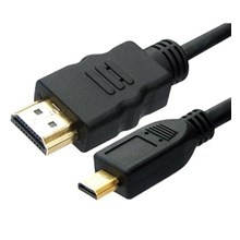 Kabel Micro HDMI (male) To HDMI (male) Panjang 1m