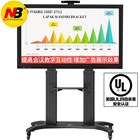 Bracket TV stand North Bayou AVF 1800 -70-1P 55 -80 INCI STEEL TV STANDING DENGAN RODA 2