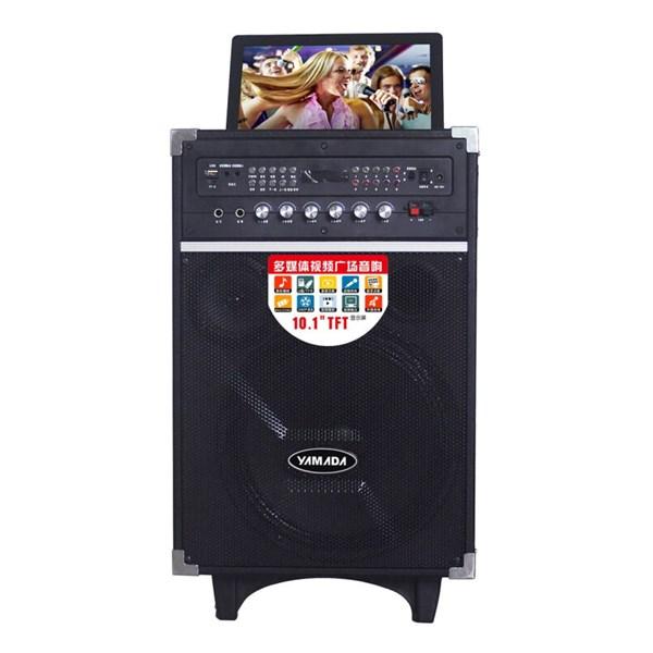 """Speaker Portable Yamada DM-BT8 Video Speaker 10.1"""""""
