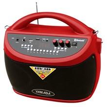 Speaker Portable Aktif multifungsi YAMADA DM-BT10