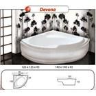 Bathtub corner DEVONA 125 (paket whirlpool) 6
