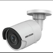 Mini Bullet Network Camera Hikvision 2MP EXIR DS-2CD2025FWD-I