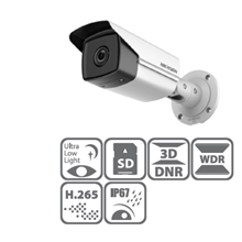 Network Camera Bullet 2MP EXIR DS-2CD2T25FWD-I5/I8