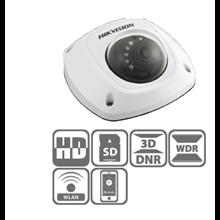 Network Camera Mini Dome 4MP WDR DS-2CD2542FWD-I(W)(S)