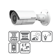 Network Camera Mini Vari-focal IR Bullet 4MP WDR DS-2CD2642FWD-I(Z)(S)