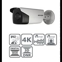 Bullet Network Camera Hikvision 12MP DS-2CD4AC5F-IZ(H)(S)