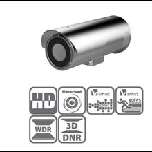 Anti-Corrosion Bullet Network Camera 5MP Darkfighter Series DS-2CD6652B-IZHS