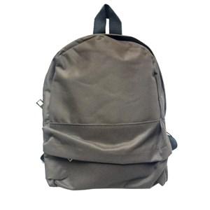 Dari Backpack Tas Sekolah Anak 0