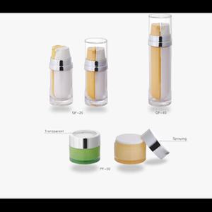 Packaging. Cosmetik