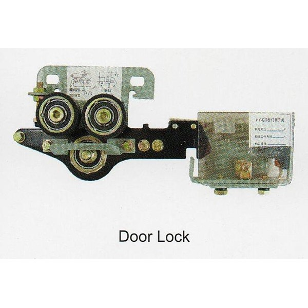 Hitachi Door Lock