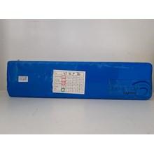 Baterai Lithium-Ion 12v 40ah
