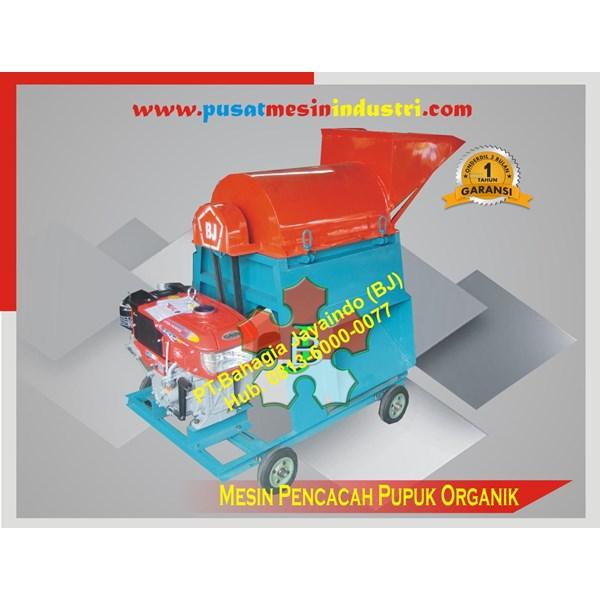 Shredder Organic Fertilizer Raw Materials