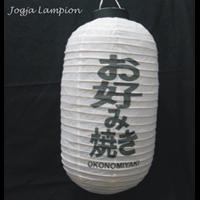 Jual LAMPION SABLON