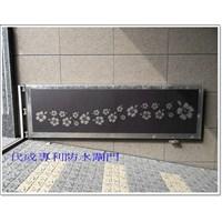 Swing Mode Watertight Gate Murah 5
