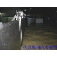 Jual Bencana Banjir 2