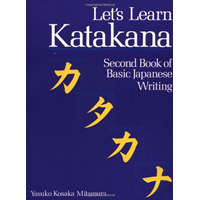 Book Katakana Japanese