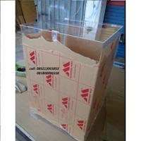 Box Akrilik