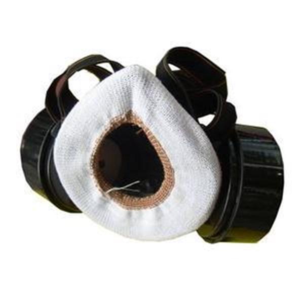 Chemical Respirator