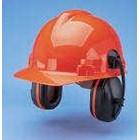 Cap mounted Earmuff 2