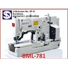 Baoyu sewing machine Type BML-781 1