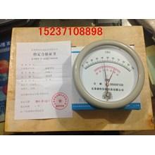 hair hygrometer THM 1