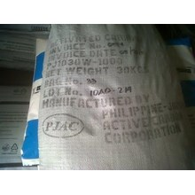 Activated carbon Kowa Lodin 1000
