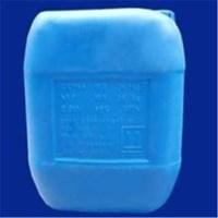 Sell Phosporic Acid FG 2