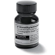 Kimia Farmasi - 4 Dimethylamino benzaldehyde Proanalis