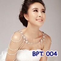 Jual Bolero Gaun Pengantin-BPT004