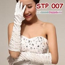 Sarung Tangan Wanita - STP 007