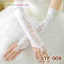 Sarung Tangan Pernikahan Modern - STP 009