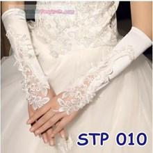 Sarung Tangan Wedding Modern - STP 010