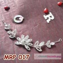 Bridal Tiara - MRP 017