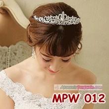 Crown Mahkota Pengantin Modern- Aksesoris Rambut Pesta Wedding- MPW 012