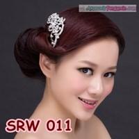 Sirkam Rambut Pesta Modern l Aksesoris Sanggul Wedding - SRW 011