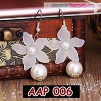 Jual Aksesoris Anting Pesta Pengantin Bunga Putih l Perhiasan Wanita-AAP006