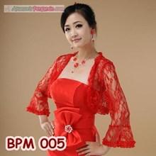 Bolero Pesta Pengantin Merah Modern l Cardigan Wedding Wanita -BPM 005
