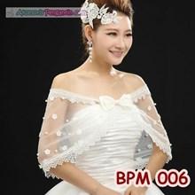 Bolero Pesta Pengantin Modern l Aksesoris Cardigan Wedding - BPM 006