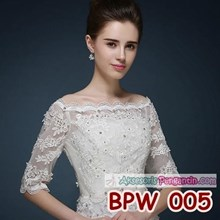 Aksesoris Bolero Lace Pesta Wedding l Cardigan Pengantin Wanita- BPW 005