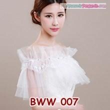 Aksesoris Bolero Lace Putih Pengantin l Cardigan Pesta Wedding-BWW007