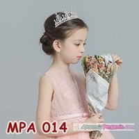 Beli Crown Mahkota Rambut Pesta Anak Modern l Aksesoris Tiara Putri -MPA014 4