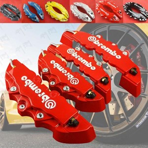 From Cover Brembo 0