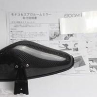 Distributor Spion Zoom Karbon 3