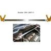 Strutbar CRV 2007 / Strut bar CRV / Stabilizer 2point