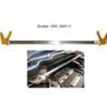 Strutbar CRV 2007 / Strut bar CRV / Stabilizer 2po