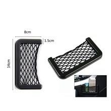 Kantong Jaring HP Kecil - Car Net Small Bag Car Tempat Hp Mobil